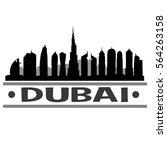 dubai skyline silhouette  | Shutterstock .eps vector #564263158