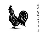 rooster silhouette isolated on... | Shutterstock .eps vector #564316696