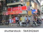 hanoi vietnam   november 23 ... | Shutterstock . vector #564342664