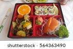 bulgogi bento | Shutterstock . vector #564363490