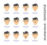 set of male emoji characters.... | Shutterstock .eps vector #564426418