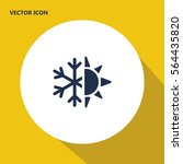 sun and snowflake vector icon | Shutterstock .eps vector #564435820