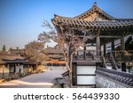 Korean Folk Village And Wood...