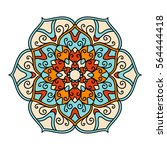 mandala. ethnic decorative... | Shutterstock .eps vector #564444418