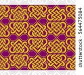 celtic heart shape vector... | Shutterstock .eps vector #564475084