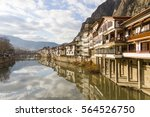 Small photo of Amasya, Turkey - January 27, 2017: Amasya is a city in northern Turkey and is the capital of Amasya Province, in the Black Sea Region. The city of Amasya, the Amaseia or Amasia of antiquity