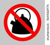 no vector kettle icon....   Shutterstock .eps vector #564566974