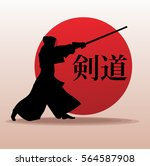kendo fighter in traditional...