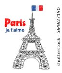 valentine's day postcard. paris.... | Shutterstock .eps vector #564627190