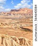 Colored Sand Stone Desert Unde...