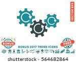 soft blue transmission gears... | Shutterstock .eps vector #564682864