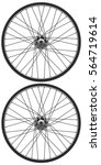 rear bicycle wheel | Shutterstock .eps vector #564719614