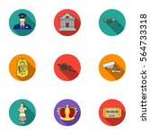 museum set icons in flat style. ... | Shutterstock .eps vector #564733318
