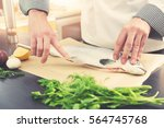chef preparing salmon fish for... | Shutterstock . vector #564745768