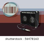 amplifier for you ideas | Shutterstock .eps vector #56478163