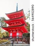 Three Storied Pagoda  Japan