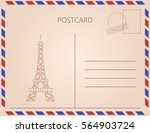 Letter With Eiffel Tower....