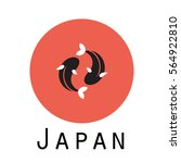 koi logo japan fish japanese... | Shutterstock .eps vector #564922810