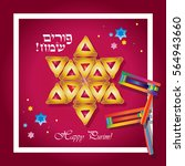happy purim greeting card.... | Shutterstock .eps vector #564943660