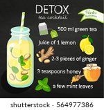 recipe detox cocktail with... | Shutterstock .eps vector #564977386
