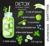 recipe detox cocktail with... | Shutterstock .eps vector #564977458
