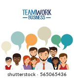teamwork business people icon | Shutterstock .eps vector #565065436