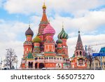 saint basil's cathedral in red... | Shutterstock . vector #565075270