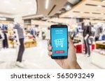 hand holding smartphone against ... | Shutterstock . vector #565093249