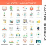 project planning color flat... | Shutterstock . vector #565124443