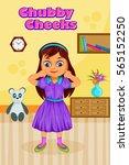 chubby cheeks  kids english... | Shutterstock .eps vector #565152250