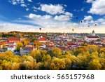 beautiful autumn panorama of... | Shutterstock . vector #565157968