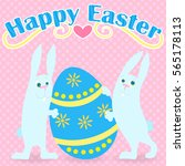 postcard to the day of easter ...   Shutterstock .eps vector #565178113
