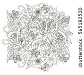 floral monochrome doodle style... | Shutterstock .eps vector #565182520