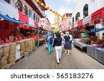 singapore  singapore   january... | Shutterstock . vector #565183276