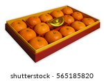 close up of fresh oranges in an ... | Shutterstock . vector #565185820