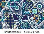 vector decorative background.... | Shutterstock .eps vector #565191736