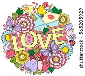 vector greeting card for lovers ... | Shutterstock .eps vector #565205929