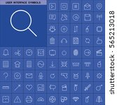 set of user interface symbols...