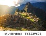 Peru  Machu Picchu Sunset  No...