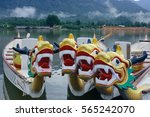 dragon boat on the water. | Shutterstock . vector #565242070