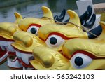 dragon head on the dragon boat. | Shutterstock . vector #565242103