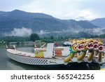 dragon boat on the water. | Shutterstock . vector #565242256
