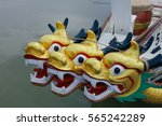 dragon head on the dragon boat. | Shutterstock . vector #565242289
