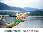 dragon head on the dragon boat. | Shutterstock . vector #565246453