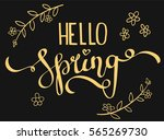 hand lettering vector words  ... | Shutterstock .eps vector #565269730
