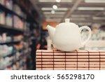 teapot | Shutterstock . vector #565298170