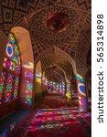 shiraz  iran   october 23  2016 ...   Shutterstock . vector #565314898