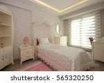 teen room | Shutterstock . vector #565320250