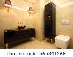 modern bathroom interior | Shutterstock . vector #565341268