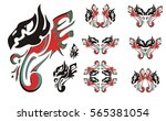 Tribal Eagle Symbols In Red ...